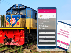 bkash app train ticket